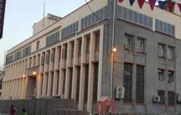 البنك المركزي اليمني لا مرتبات لموظفي الدوله في عدن لهذا السبب !