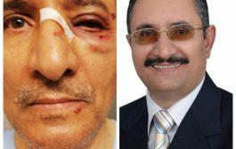 المفوضية الدولية للسلام تدين الاعتداء الوحشي على الدكتور يحي الريوي