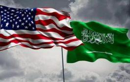 السعودية تتلقى تحذير خطير من أمريكا وهذا أول رد لبن سلمان