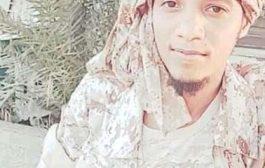 كتيبة حزم عدن1 تنعي استشهاد احد منتسبيها في جبهة الطرية