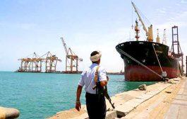 بإشراف خبراء إيرانيين .. الحوثيون يستخدمون الصيادين في الحديدة لزراعة الألغام البحرية