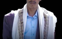 منظمة الاشتراكي في محافظة ريف صنعاء تدين اغتيال سكريتر الحزب في بني مطر