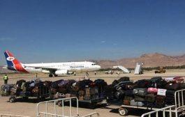 وصول 146 من العالقين اليمنيين لسيئون.. والسبت يستقبل المطار الرحلة الثالثة