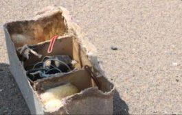 مقتل جنديان بعبوة ناسفة على اطراف مديرية ماوية المحاذية لجبهة كرش