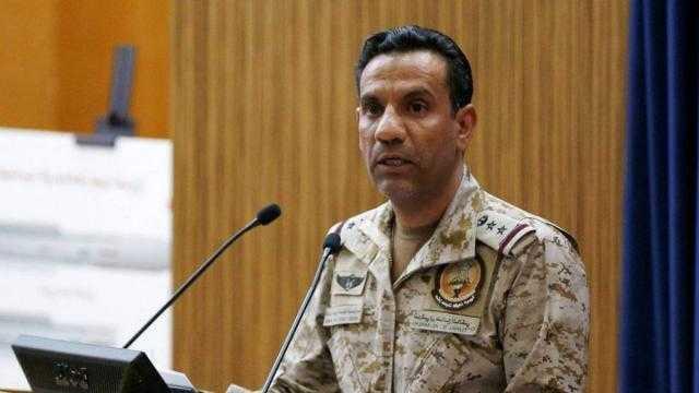 التحالف يعلن تدمير 8 طائرات مسيرة و3 صواريخ باليستية في سماء المملكة