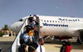 صباح اليوم: وصول العالقين اليمنيين من السودان