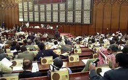 مجلس النواب يوجه مذكرة تساؤلات للحكومة بشأن المبالغ النقدية التابعة للبنك المركزي في عدن
