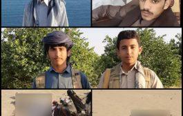 كشف عن  القاتل . . مراسل وكالة دولية يُكذب وزارتي الدفاع والداخلية حول مقتل آل سبيعيان