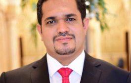 وزير حقوق الإنسان  يدين القصف الصاروخي للحوثيين على الأحياء السكنية في مأرب