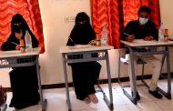 مركز المرأة للدراسات والبحوث بجامعة عدن ينفذ حلقة نقاشية في الضالع