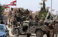الجيش اللبناني لا يأكل اللحم