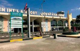 البرنامج السعودي للتنمية يدعم اعادة تأهيل وتطوير المطارات اليمنية