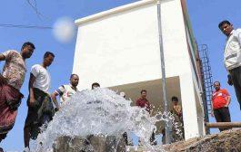 الإمارات تنفذ 32 مشروعا لمياه الشرب بالساحل الغربي