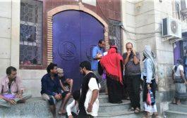 الكريمي يلحق بالاضراب.. اغلاق كامل للصرافات في عدن