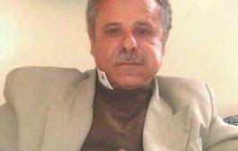 مقتل قائد ميداني كبير في جهاز الأمن الوقائي الحوثي في مواجهات مسلَّحة بقطاع الفاخر شمال الضالع