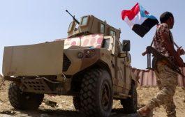 العربي الجديد : مشاورات الرياض.. ضغوط على الحكومة اليمنية لتكريس نفوذ الانفصاليين