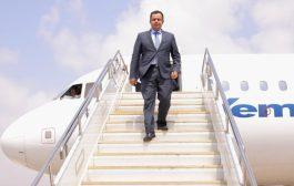 معين عبد الملك يغادر المملكة العربية السعودية
