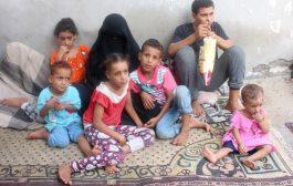 تقرير : الأطفال في اليمن يدفعون ثمن حرب ليست من صنعهم