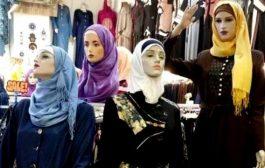 الشرق الاوسط : حملات حوثية في صنعاء تستهدف متاجر ملابس النساء