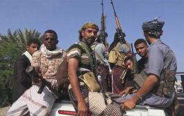 في اليمن.. أصحاب البشرة الداكنة لا يزالون