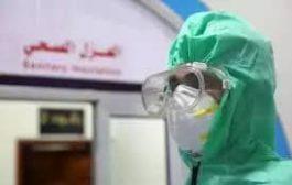 اعلان أممي جديد حول نسبة الوفيات بفيروس كورونا باليمن