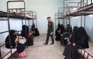 السجينات في اليمن.. معاناة صامتة ومجتمع لا يرحم
