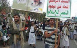 الحوثي يُملئ خزائن الحرب وفق استراتيجية إيرانية (الخُمس)