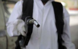 الحوثيون يعلنون نفاد مخزون الديزل في مناطقهم