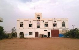دعت الأمم المتحدة لحماية منشآت التعليم .. تربية الجوف تدين نهب مليشيات الحوثي لمكتبها