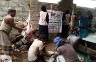 مبادرة أبواب الخير تدشن مشروعها للأيتام والفقراء بلحج بأول يوم لعيد الأضحى