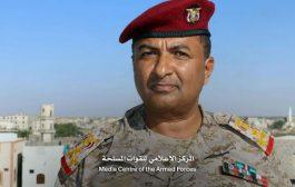 الجيش اليمني يصدر بيان بشأن المعارك مع الحوثيين