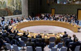 مجلس الأمن يُمدد مهمة البعثة الأممية في الحديدة ويعقد جلسة اليوم