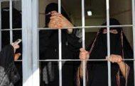مناشدات للإفراج عن المختطفات من السجون الحوثية