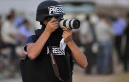 الاتحاد الأوروبي لدى اليمن يصدر بيان حول الصحفيين المعتقلين