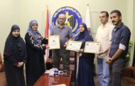 بحضور الجعدي: تكريم دولي لرئيسة دائرة حقوق الإنسان بالإنتقالي