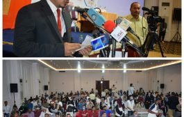 انعقاد مؤتمر شباب عدن لمواجهة الازمات والكوارث