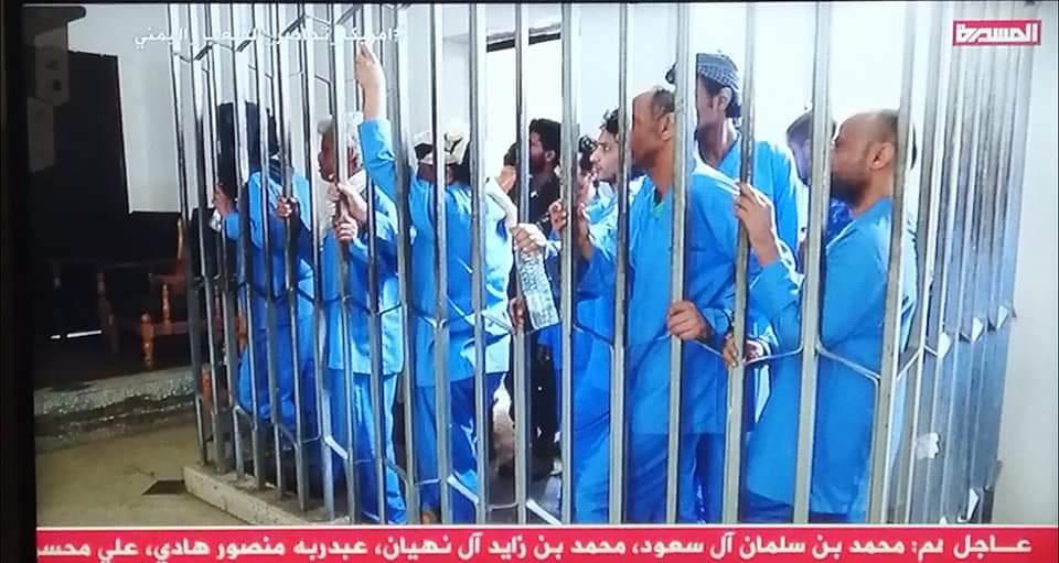 جماعة الحوثي تصدر احكام بالإعدام بحق ١٦ شخصآ في قضية مقتل الصماد