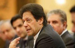 عمران خان: الوساطة بين الرياض وطهران تحقق تقدما بطيئا