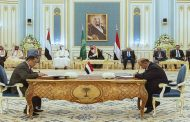 استئناف المشاورات السياسية بين الانتقالي والشرعية الأسبوع القادم في الرياض