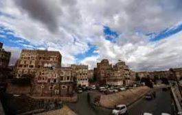 مليشيات الحوثي تقيل رئيس الهيئة العامة للحفاظ على المدن التاريخية في حكومتها