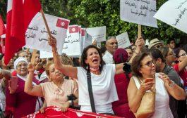 هل يبقى قانون المساواة حبيس أدراج البرلمان التونسي؟