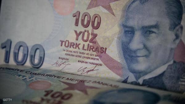 الليرة التركية تواصل