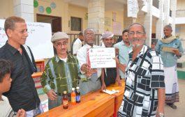 تكريم (100) معلم ومعلمة من قدامى المعلمين بمحافظة عدن