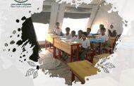 حملة إلكترونية ترافق جهود فريق مشاورات شباب عدن