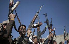 """""""داعش صنعاء"""" تمنع دخول الشباب إلى الكافيهات"""
