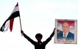 مناهضو اتفاق الرياض يجيّشون الشارع الجنوبي لإسقاطه