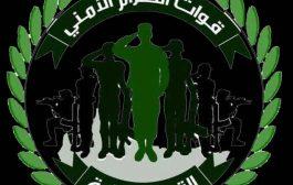 قوات الحزام الأمني تدعو المواطنين للإبلاغ عن اي تصرف خاطئ لمنتسبيها في عدن