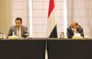 الكشف عن قرب التوصل لتشكيل حكومة جديدة بحسب ما نص عليه اتفاق الرياض