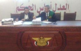 اخر مهازل الحوثيين يحاكمون ترامب … ويعدمون القوزي وعشرة اخرين