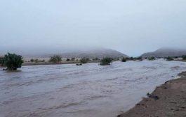 أهالي وادي بناء يناشدون السلطات المحلية في مديرية يافعبلحج